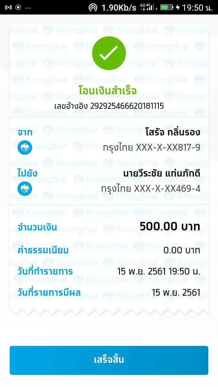 Screenshot_20181115-195018.png