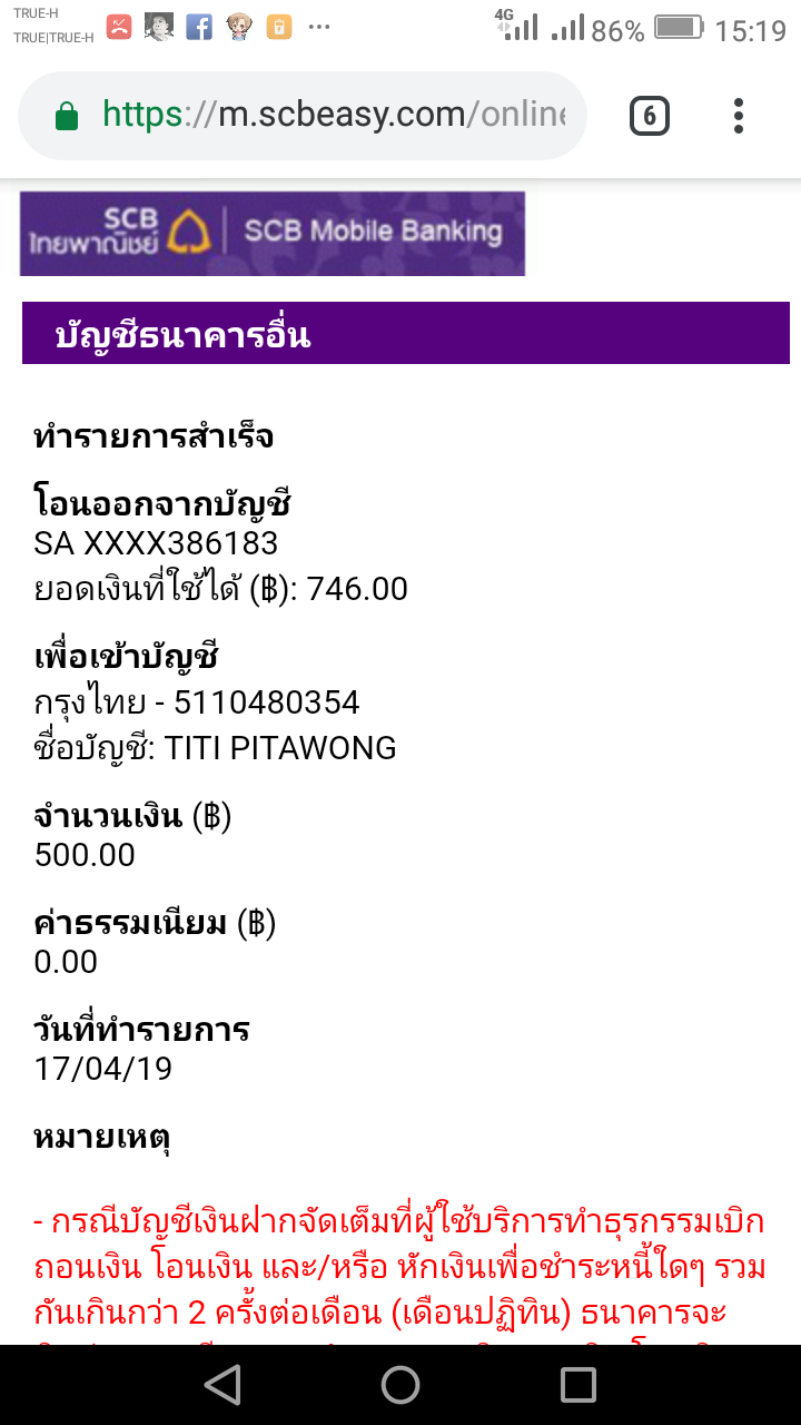 Screenshot_2019-04-17-15-19-03.png