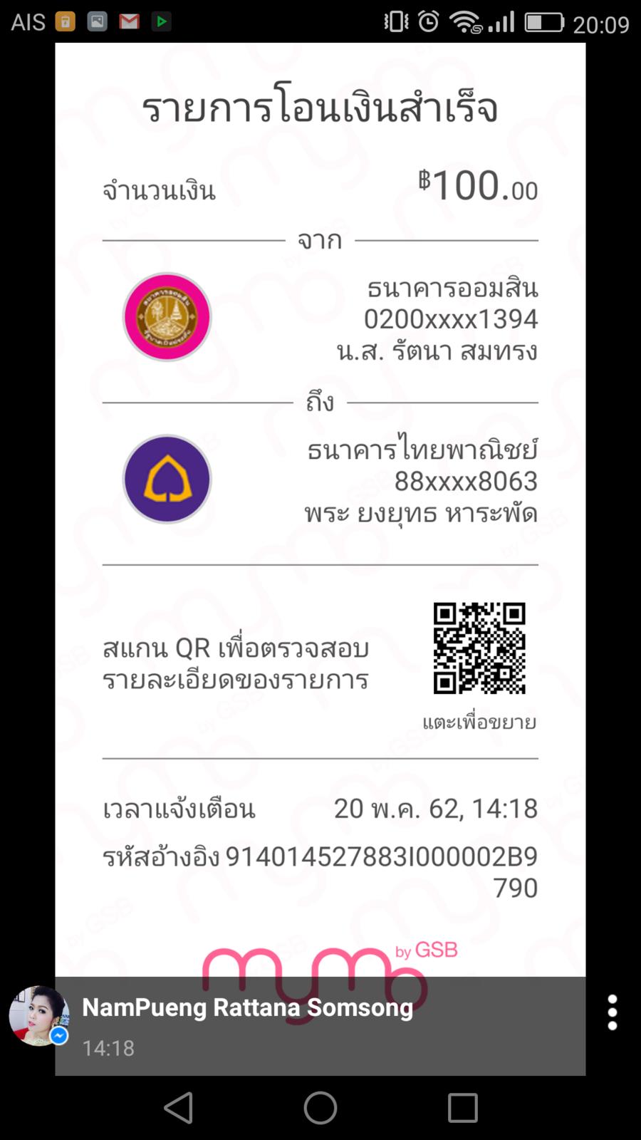 Screenshot_2019-05-20-20-09-37.png