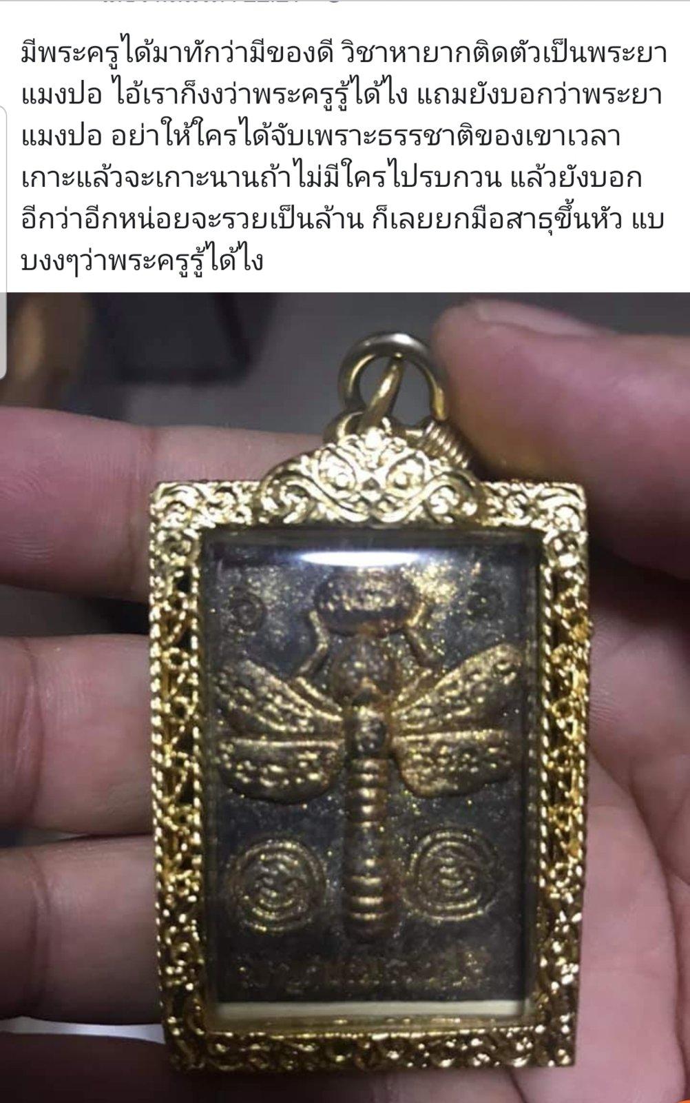 Screenshot_20190803-064224_Facebook.jpg