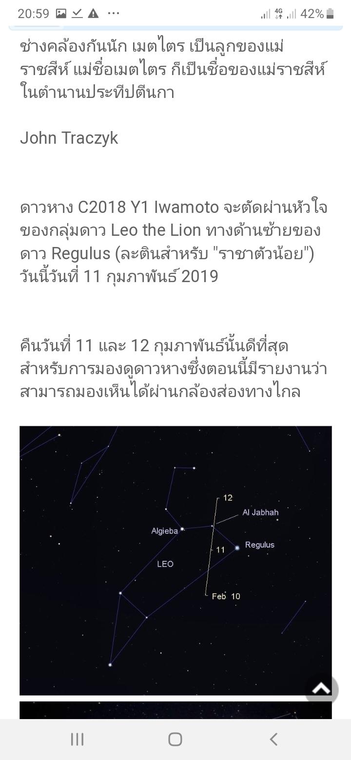 Screenshot_20190914-205952_Samsung Internet.jpg
