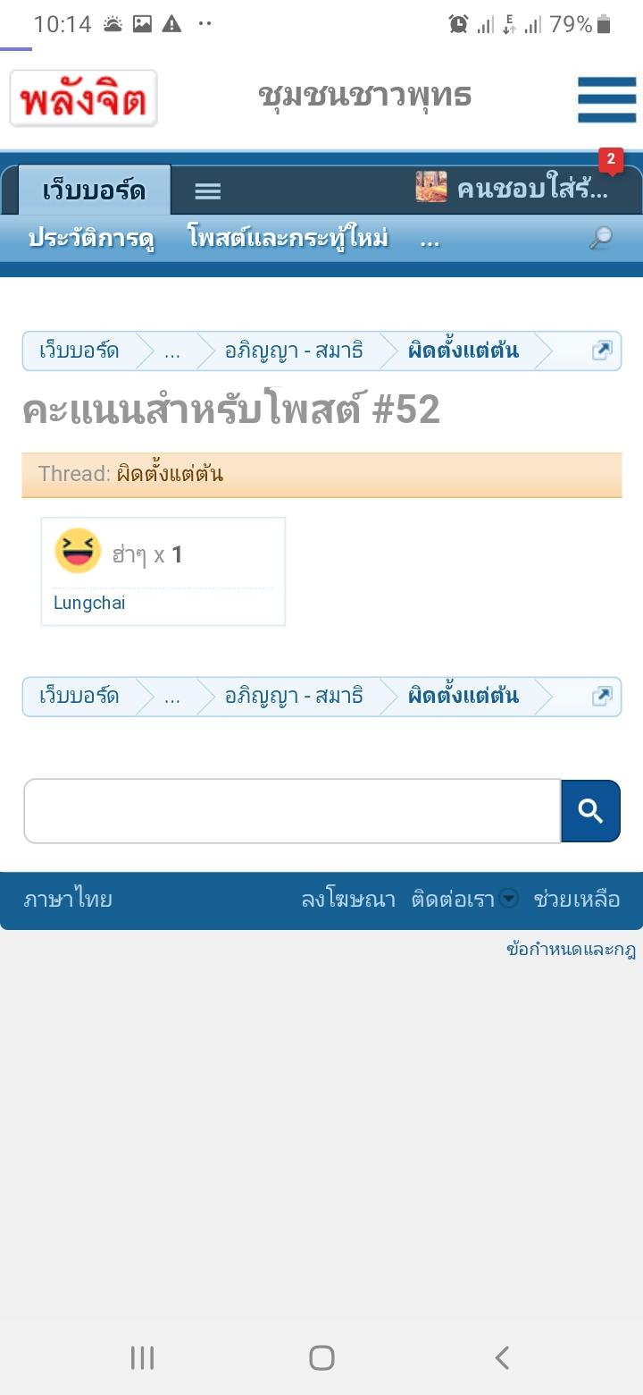 Screenshot_20190917-101451_Samsung Internet.jpg