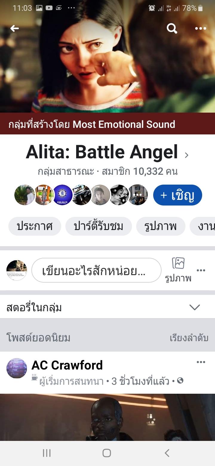 Screenshot_20190918-110338_Facebook.jpg