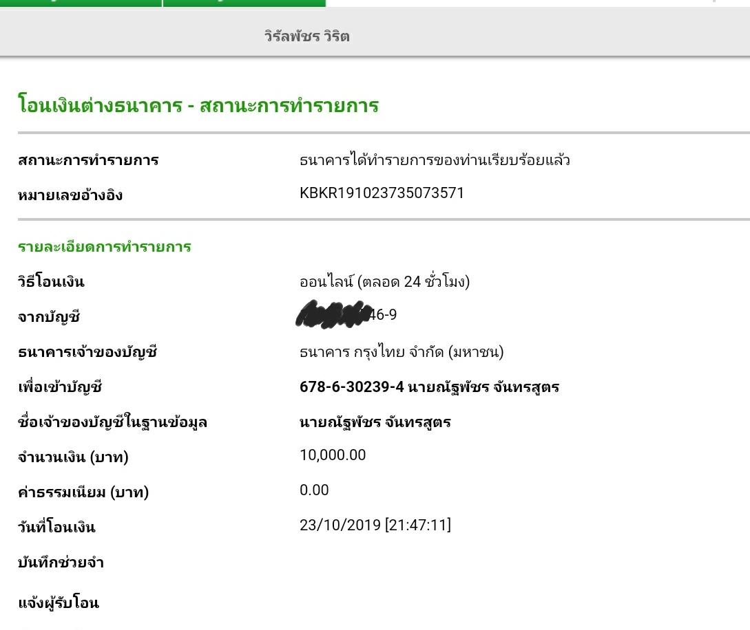Screenshot_20191023-224747_Chrome.jpg