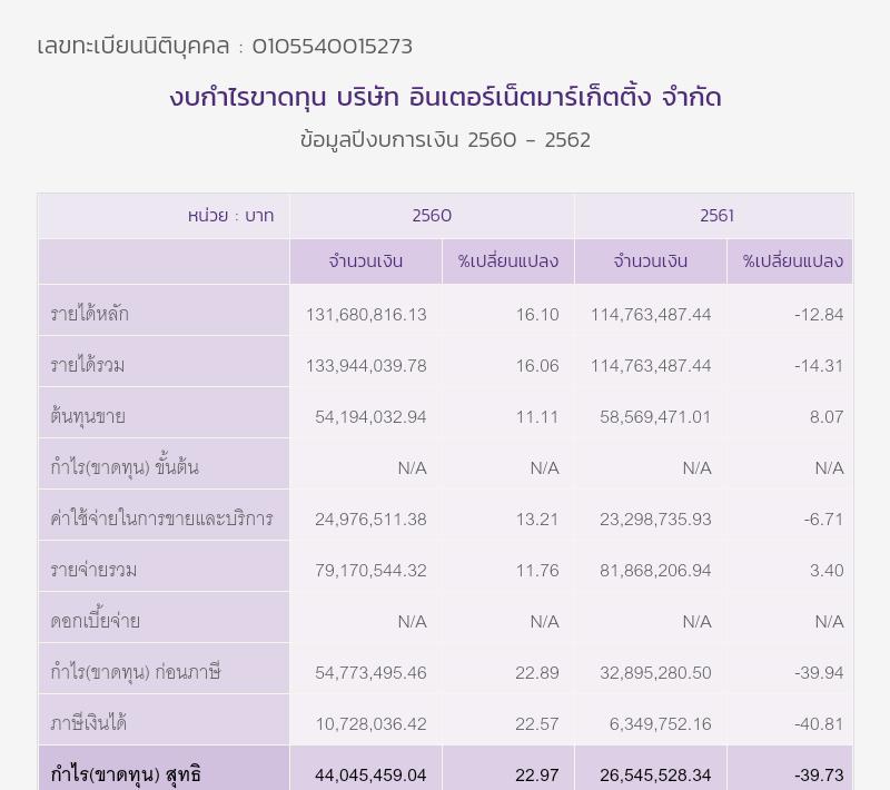 Screenshot_2020-1.png