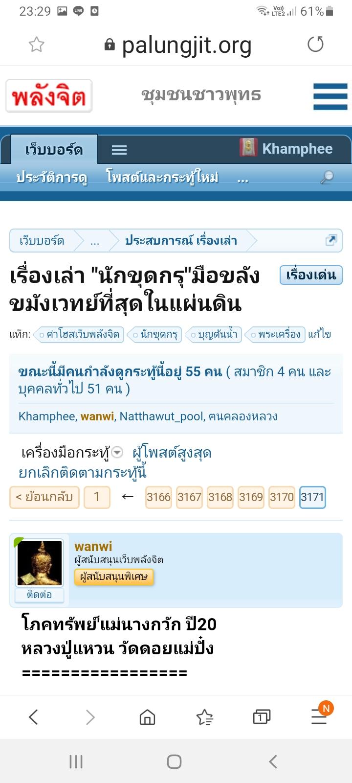 Screenshot_20210407-232948_Samsung Internet.jpg