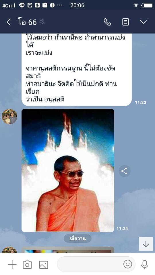 Screenshot_25620707_200616.jpg