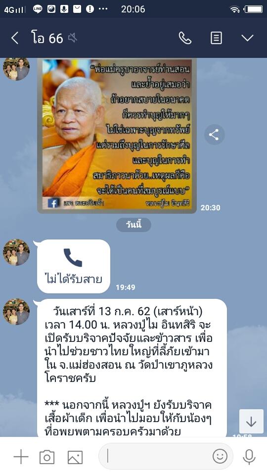 screenshot_25620707_200628-jpg.jpg