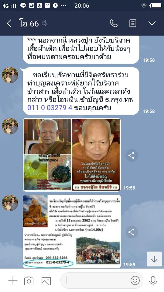 screenshot_25620707_200642-jpg.jpg