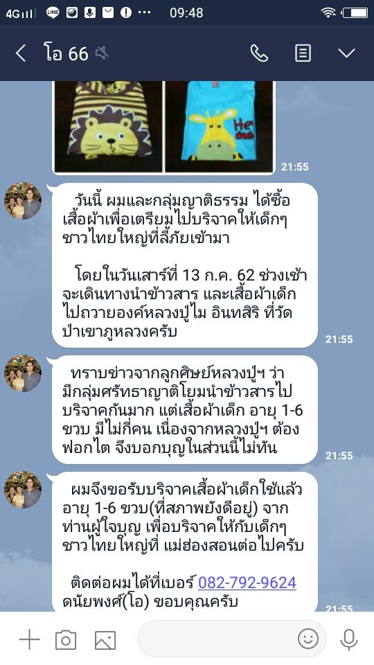 Screenshot_25620708_094807.jpg