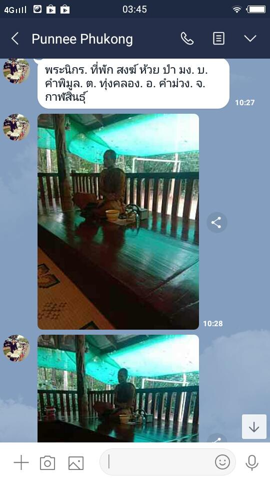 Screenshot_25620727_034546.jpg