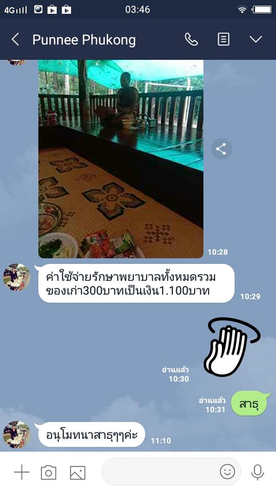 Screenshot_25620727_034602.jpg