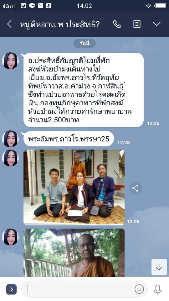 Screenshot_25620728_140230.jpg