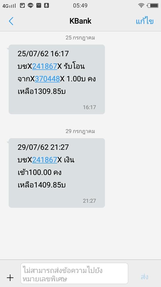 Screenshot_25620730_054946.jpg