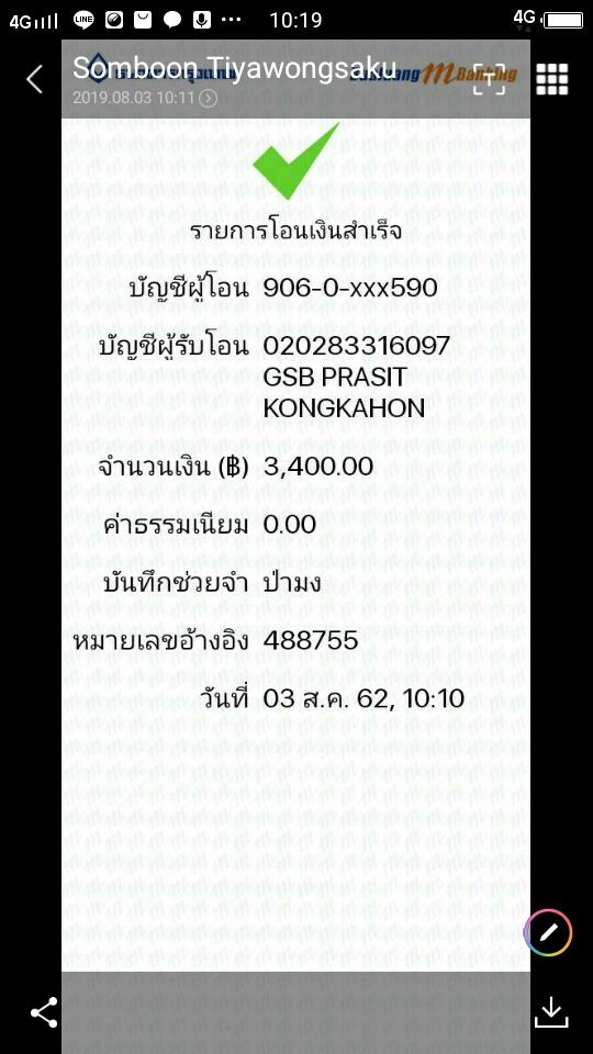 screenshot_25620803_101922-jpg.jpg