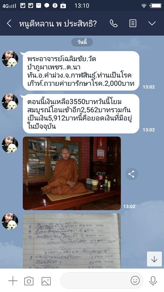 screenshot_25620904_131033-jpg.jpg