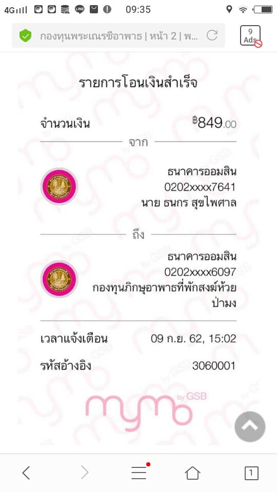 Screenshot_25620911_093529.jpg