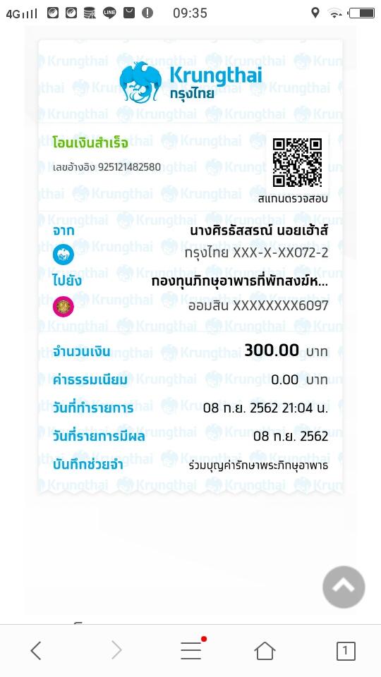Screenshot_25620911_093541.jpg