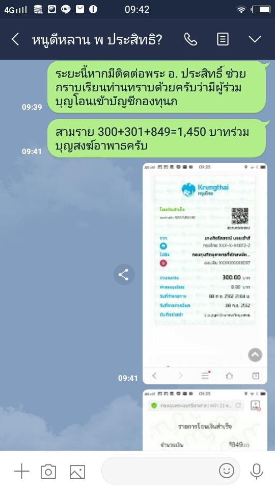 Screenshot_25620911_094222.jpg