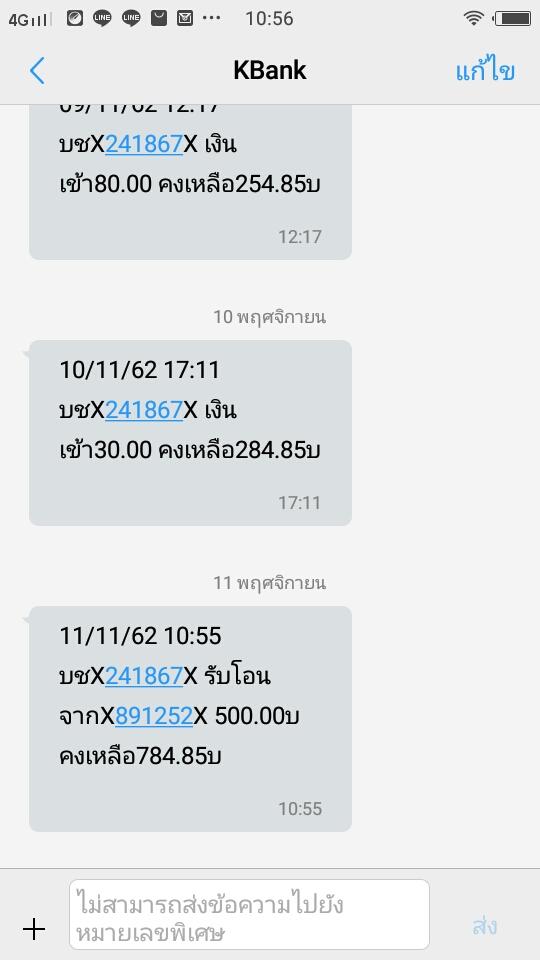 Screenshot_25621111_105645.jpg