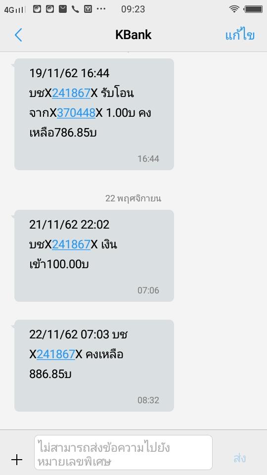 Screenshot_25621122_092343.jpg