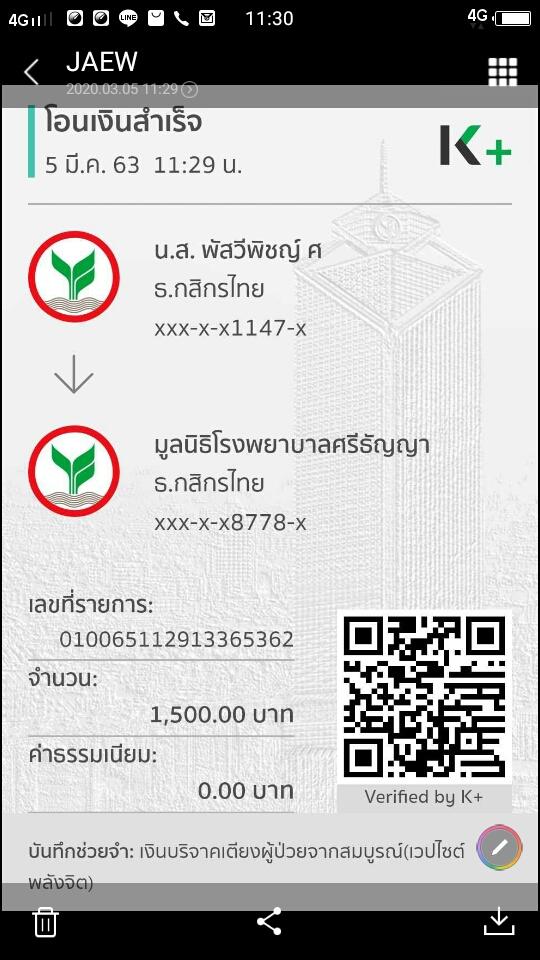 Screenshot_25630305_113022.jpg