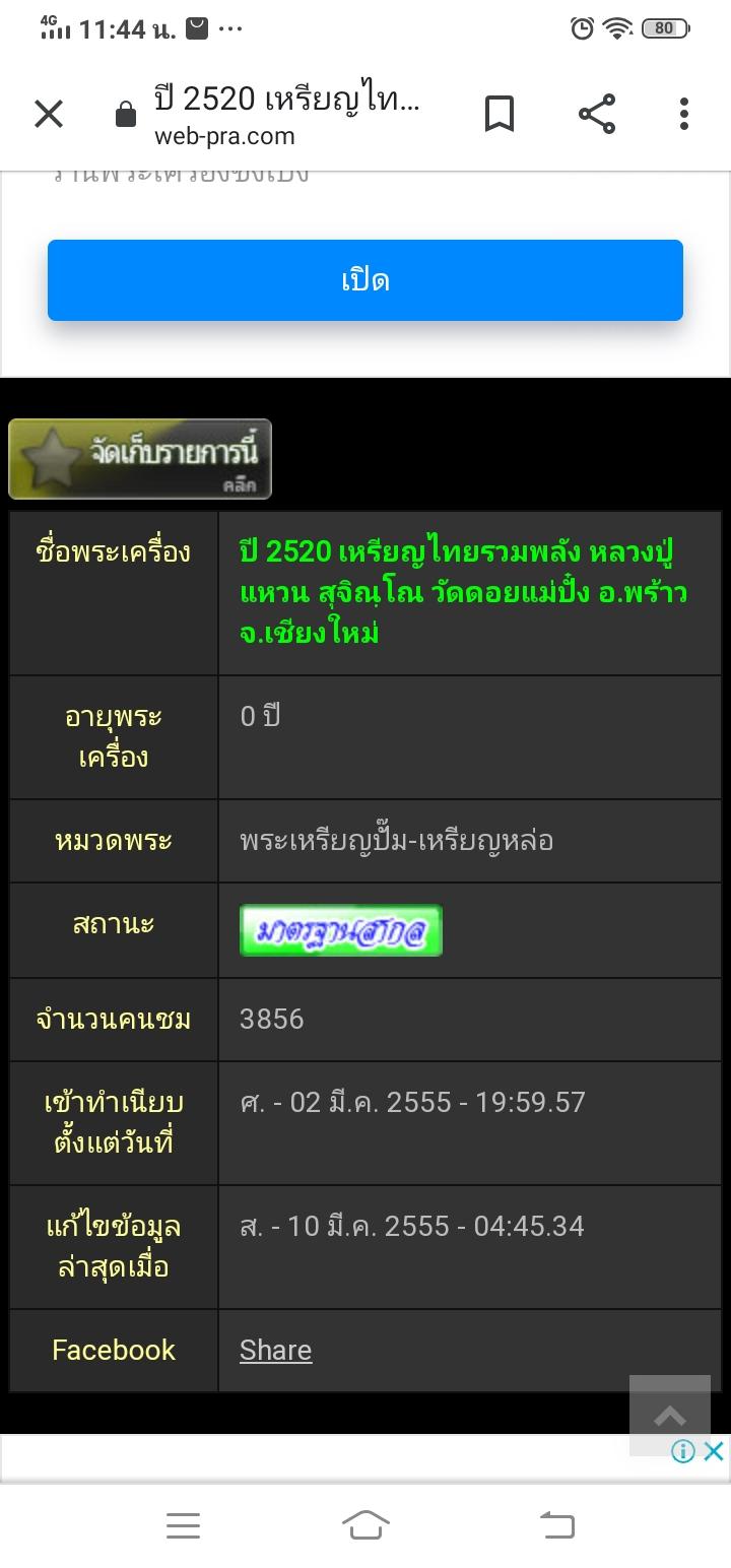 Screenshot_25640725_114440.jpg