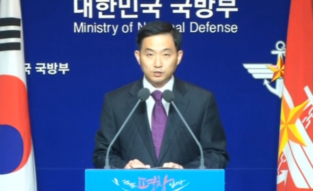 South-Korean-defence-ministry.jpg