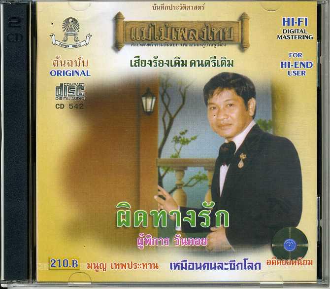 spd_20060602173837_b.jpg