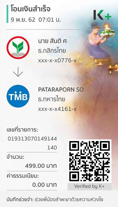 t=108&_nc_ohc=dKsmXkdF908AQkBWojZTwSPg4X6nibfdRoE6z9DXvDyarRbVkImZkcZEQ&_nc_ht=scontent.fbkk22-1.jpg