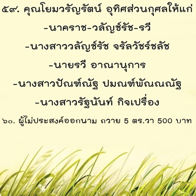 ?temp_hash=108c8ae2fd8f4efdcb4059e9f9f0c044.jpg
