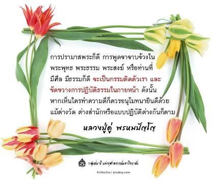 ?temp_hash=130a907430ac6224819c68dbe6b1e3d6.jpg