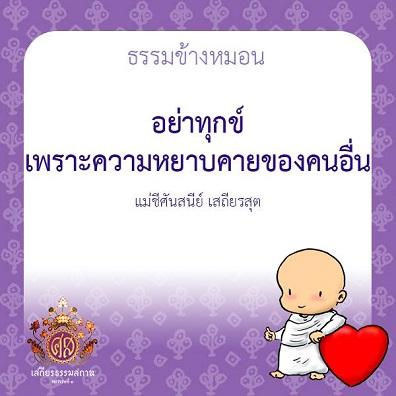 ?temp_hash=1e89e25e89f5fa0fa443e4774d592b8b.jpg