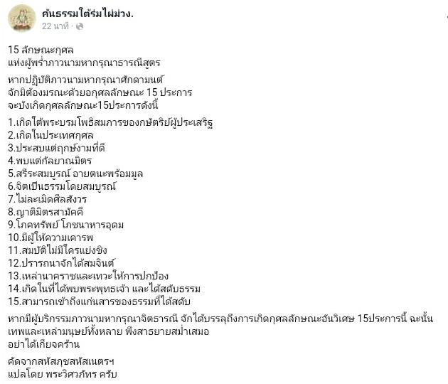 ?temp_hash=20b4388d0e82fc0baa5640657879354d.jpg