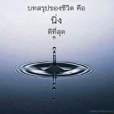 ?temp_hash=241847056f696409b346dd80d0a18dd4.jpg
