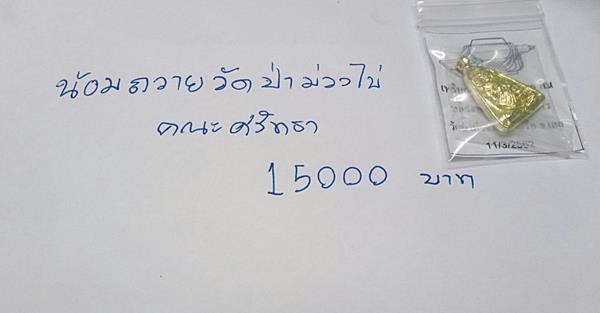 ?temp_hash=42d13ed16e0b041660eac4f4992b7a44.jpg