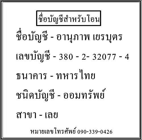 ?temp_hash=4aa19e3a5ec36d4937cfe426b4846201.jpg