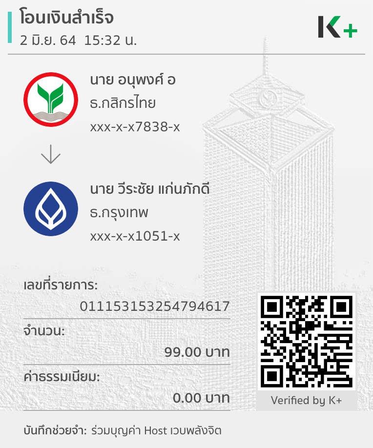 ?temp_hash=525e490a5934d01434dd009d9a0637eb.jpg