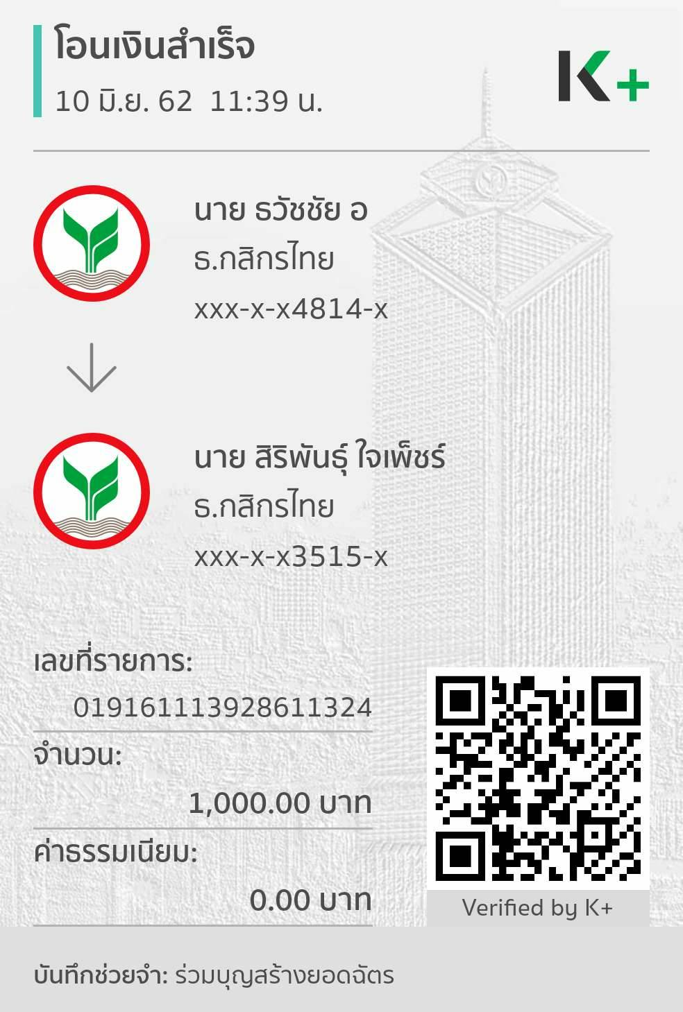 ?temp_hash=56fc0aba445c73d6d1c5602adf9d4c8f.jpg