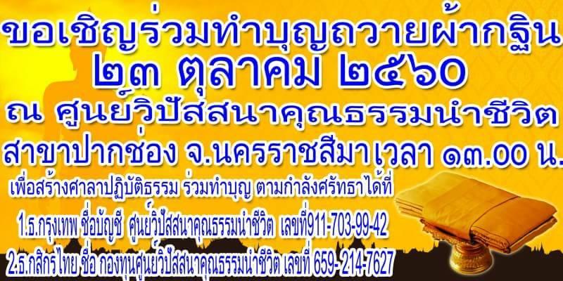 ?temp_hash=62bd0c660425fa7995ba137971d81043.jpg
