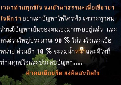 ?temp_hash=694ac1cb9768f593379f8ffc1db58c9d.jpg