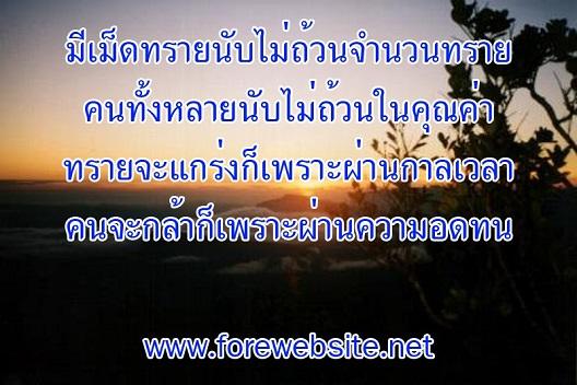 ?temp_hash=73e7660f6dbe406dcd518261575be7ef.jpg