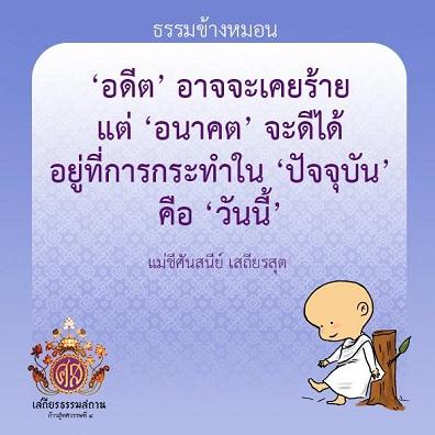 ?temp_hash=7dbbc9ff11778963c7cca9767c5bc9dc.jpg