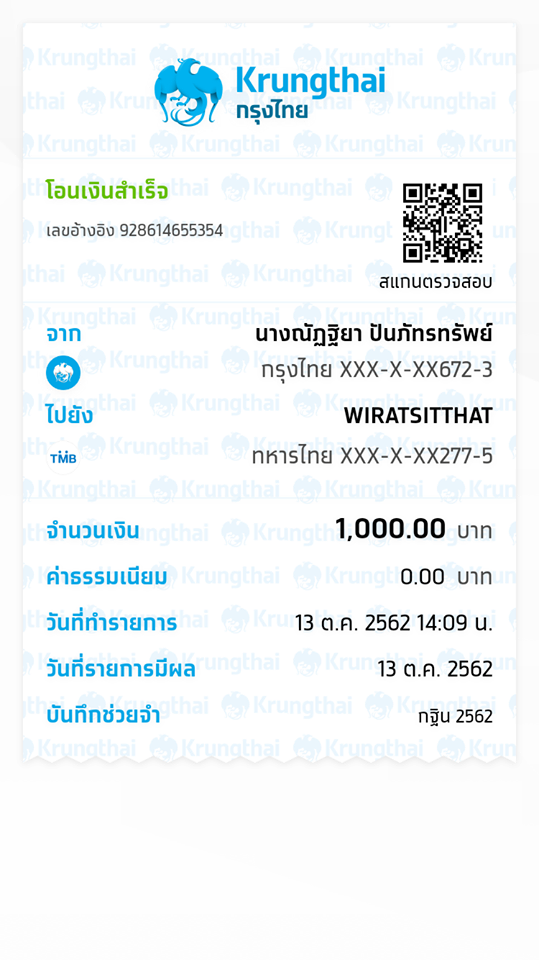 ?temp_hash=822d61d6eba09b04a0c5900a0267c40f.png
