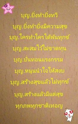 ?temp_hash=92c74bbc3d581acd974d746e4096ce55.jpg