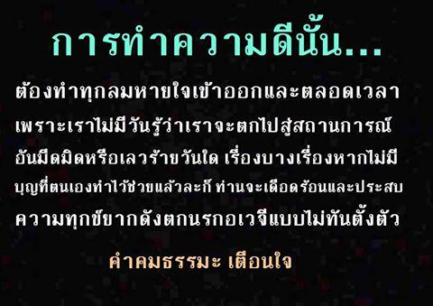 ?temp_hash=b52b308734e684c42098e81efdd89fff.jpg