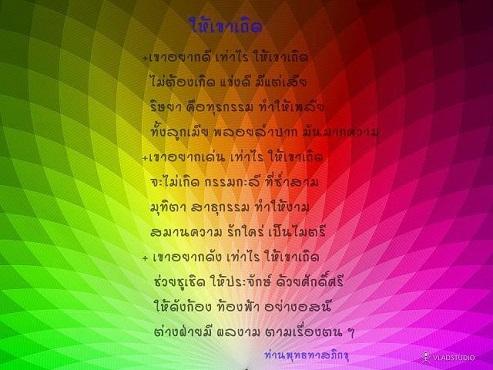 ?temp_hash=d62bf058febb8ff14eaca8834f66481b.jpg