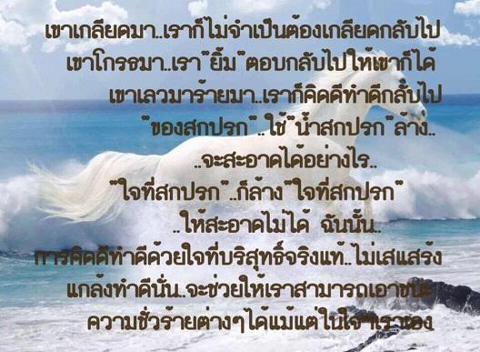 ?temp_hash=f3c5577335e9bd82be105ae2e73283db.jpg