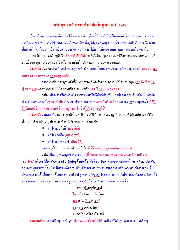 ?temp_hash=fbf263c52999e6668abb543fc1c45131.png