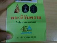thumb-b53c_571ba88a-jpg-jpg.jpg